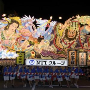 【番外編】〜青森ねぶた祭り どうやって楽しむの〜