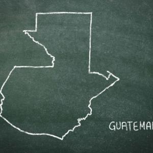 グァテマラの危険度