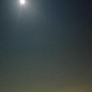 今夜も夜空を見上げよう🎵