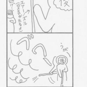 ダンナと後輩4