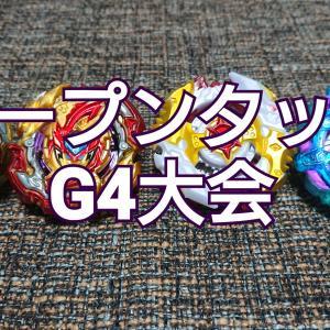 【ベイブレードバースト】2019.10.13(日)ゲームプラザ元気G4大会(オープンタッグ)【wbba.公式大会】