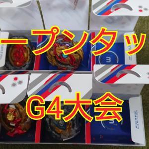 【ベイブレードバーストGT】2019.11.10G4大会(オープン・タッグ)inゲームプラザ元気(滋賀)【wbba.公式大会】