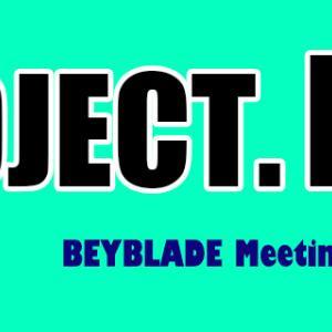 2020.3.1(日)第5回 ベイブレード交流会・非公式大会【PROJECT. B】in 滋賀