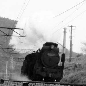 昭和47年蒸気機関車D51522 中央本線上松~木曽福島間にて