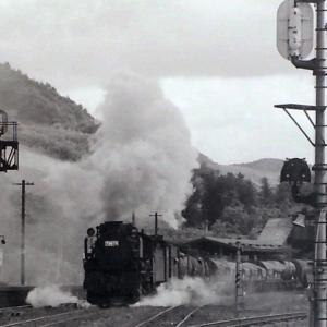 昭和48年蒸気機関車79615 二つ目9600小沢駅で撮影
