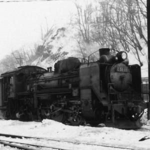 昭和49年蒸気機関車58119 網走駅構内で休息中を撮影