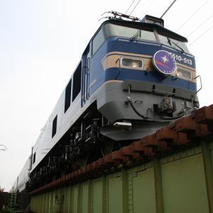 EF510-513牽引カシオペア他(今頃)