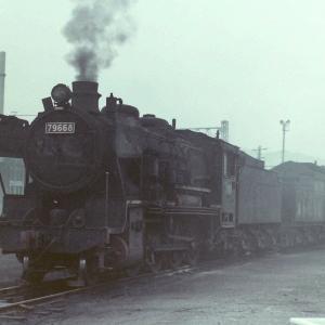 昭和48年蒸気機関車79668 行橋機関区でカラー撮影しました