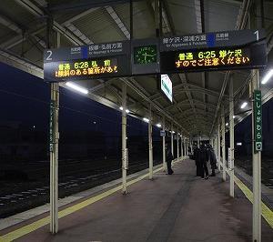 早朝の五所川原駅(最後のキハ40を撮影)