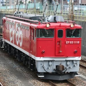 悲運の機関車~EF65-1118号機