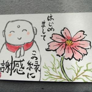初めての絵手紙サークル!
