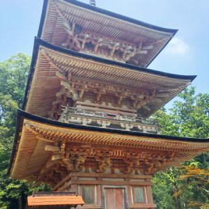 吉見観音 安楽寺(埼玉県吉見町)