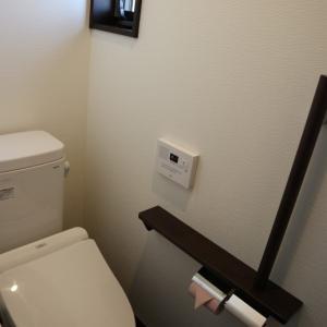 『WEB内覧会』2階トイレは静音ドア!