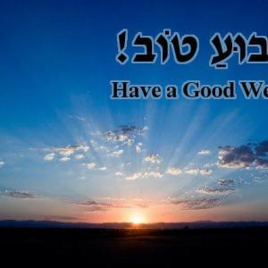 エルサレムへの熱心と黙示録の世界