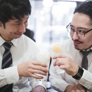 【本業1本では幸せになれない時代】日本はもうオワコン。副業始めよう!飲み会での切実なリアル…金が欲しい。選択肢は誤るな!バイトに行く時間は無いぞ!ブログを始めろ☆