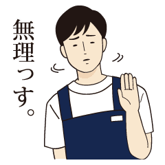 【秘められた本当の力…】乃木坂46の握手会のチカラで秘めた底力がバースト!正にエンドルフィンなアイドルパワーについて!