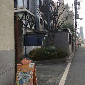バタークリームカップケイクとSNS。天六「アトリエナユタ」