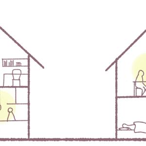 LDKは1階2階どっちにする?都内在住・幼児がいる我が家の動線を考えた結果。