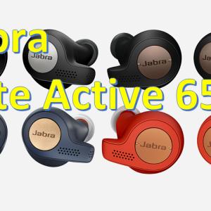 【スポーツ用】Jabra Elite Active 65tを使ってみた感想