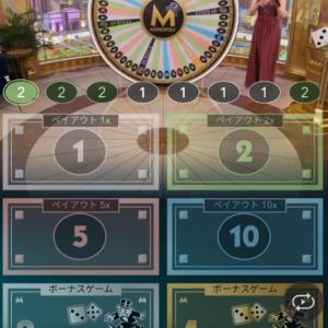 ベラジョンカジノ ライブカジノ