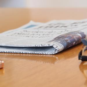 新聞ってホントに必要?