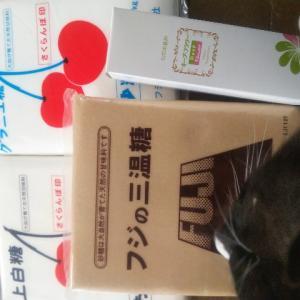 フジ日本精糖(2114)の株主優待で年間砂糖費ゼロ!