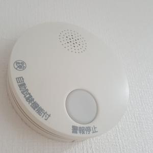 全館冷房 エアコンと火災報知器が干渉?