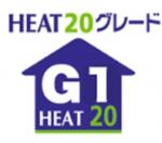 一条工務店はHEAT20 G3グレードを達成しているのか?