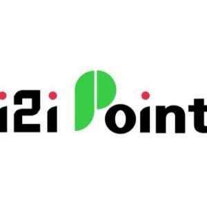 i2iポイントの稼ぎ方|評判・口コミの評価や効率よく稼ぐ方法まとめ