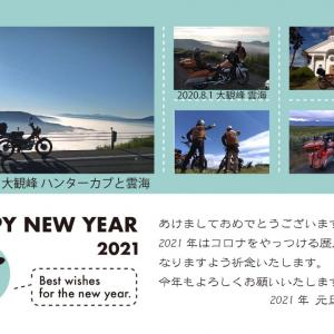 Happy New Year~♪