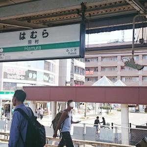 青梅線の駅紹介 第9回羽村駅