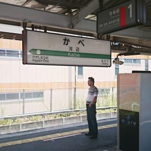 青梅線の駅紹介 第11回河辺駅