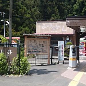 青梅線の駅紹介 第21回川井駅