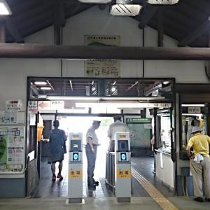 青梅線の駅紹介 最終回奥多摩駅2
