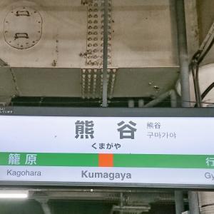 高崎線の駅紹介 第11回熊谷駅1