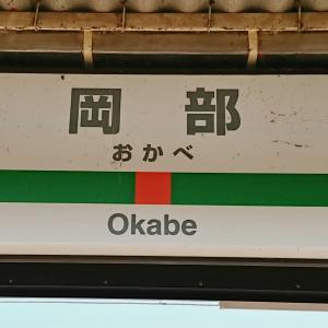 高崎線の駅紹介 第14回岡部駅1