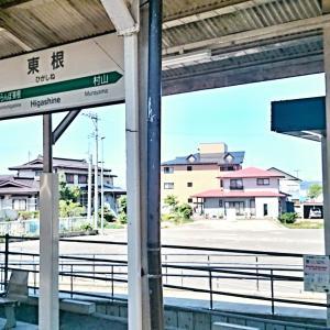 奥羽本線の駅紹介 第29回東根駅