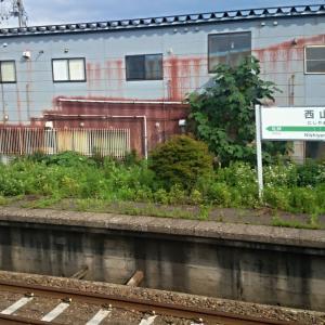 越後線の駅紹介  第6回西山駅