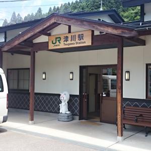 磐越西線の駅紹介 第12回津川駅2
