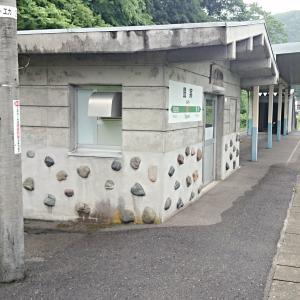 磐越西線の駅紹介 第15回豊実駅