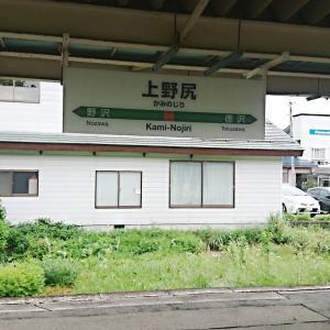 磐越西線の駅紹介 第17回上野尻駅