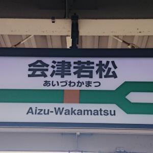 磐越西線の駅紹介 第28回会津若松駅1