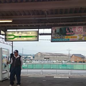 上越線の駅紹介 第7回渋川駅
