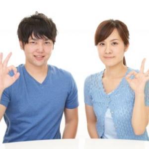 【決定】開幕ゲームは10月2日茨木と対戦!その後渋谷、千葉と連勝できるか?