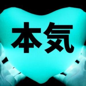 【暴露】今季秋田のオフェンスを徹底解説!開幕の行方は?強豪に通用するの?