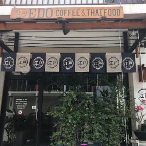 【EDO COFFEE】橋向こうの江戸カフェ