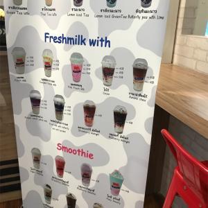 【MILK LAND @ロビンソン】タイデンマーク牛乳のミルクスタンド