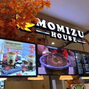 【MOMIZU HOUSE@ロビンソン】話題のもみず