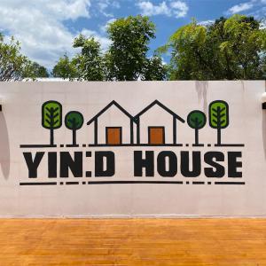 【YinD House】子連れにおすすめタイ料理カフェレストラン