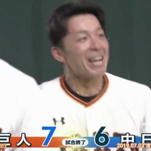 2019 巨人 ジャイアンツ 7月(仮)ホームラン集+ナイスプレー集[オールスター前まで]